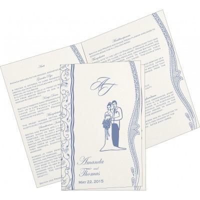 Program Booklet - PC-8210H