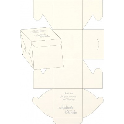 Sweet Boxes - SB-1380