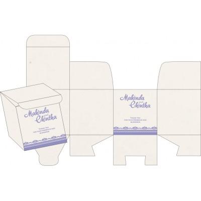 Sweet Boxes - SB-8205F