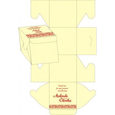 Sweet Boxes - SB-8207J