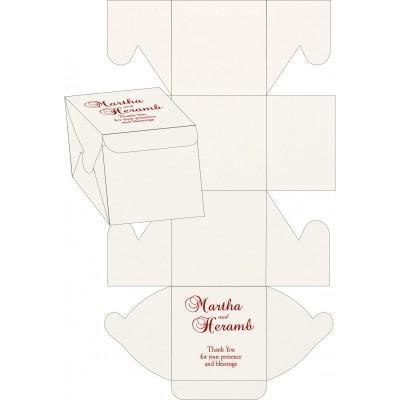 Sweet Boxes - SB-8225E