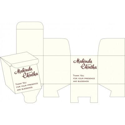 Sweet Boxes - SB-8240E