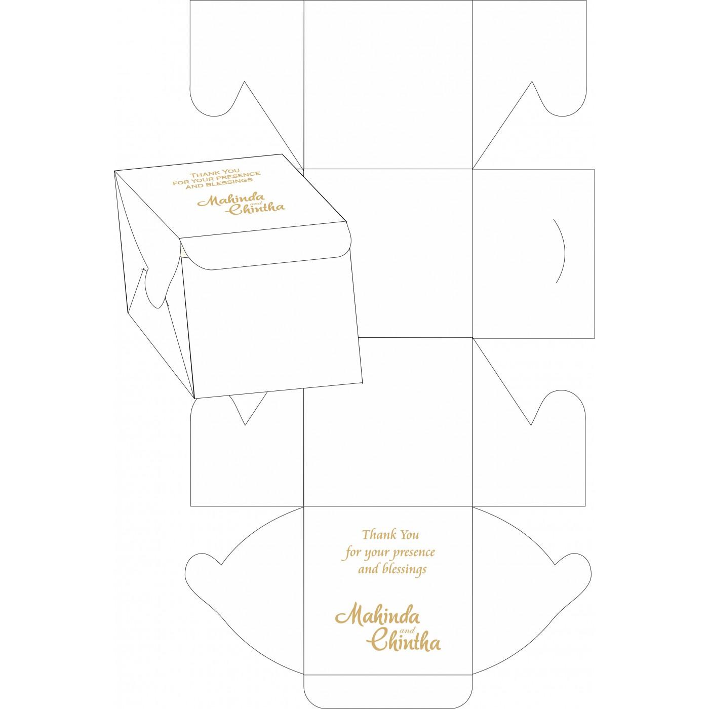 Sweet Boxes : CSB-1495 - IndianWeddingCards