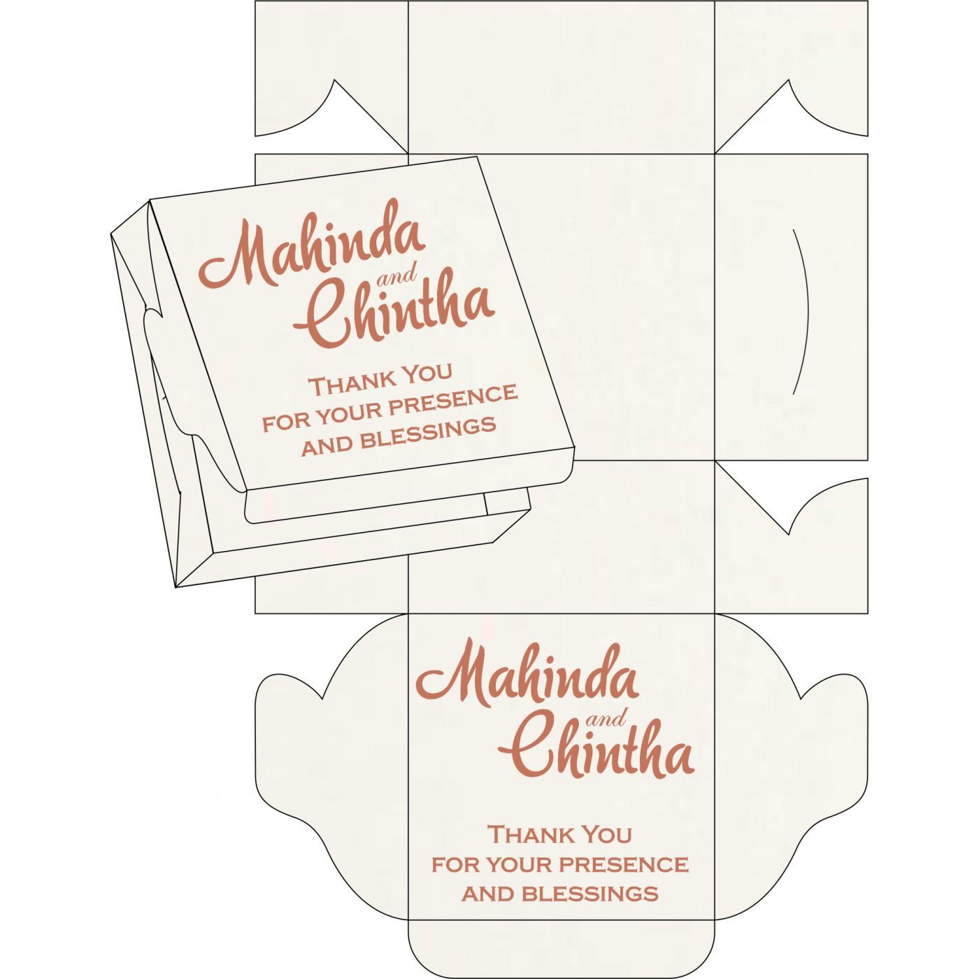 Sweet Boxes : CSB-8225G - IndianWeddingCards