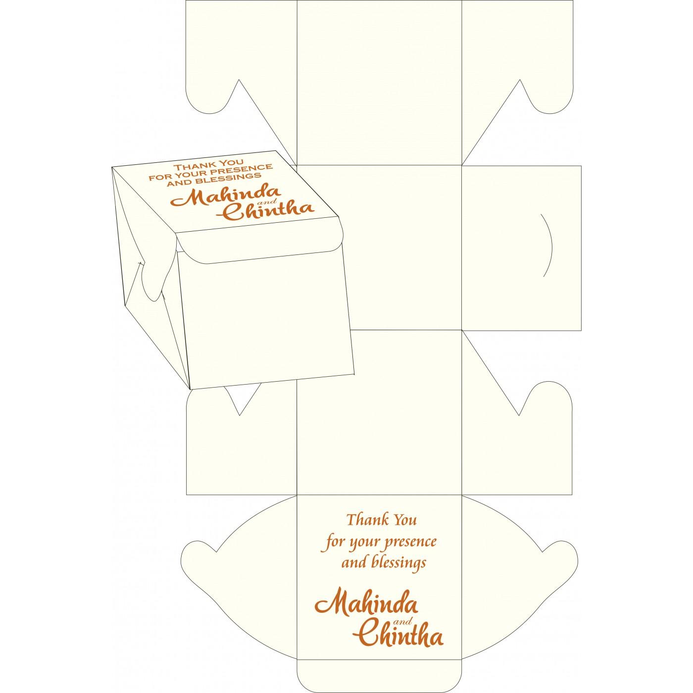 Sweet Boxes : CSB-8240K - IndianWeddingCards