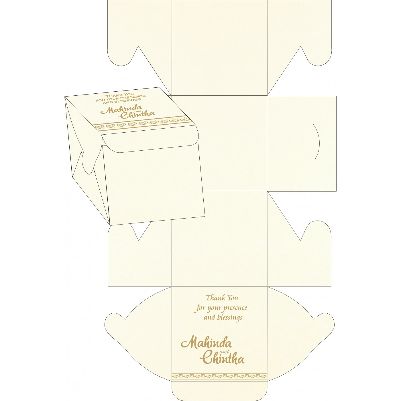 Sweet Boxes : CSB-8242M - IndianWeddingCards