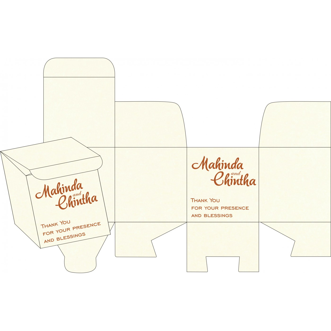 Sweet Boxes : CSB-8249F - IndianWeddingCards